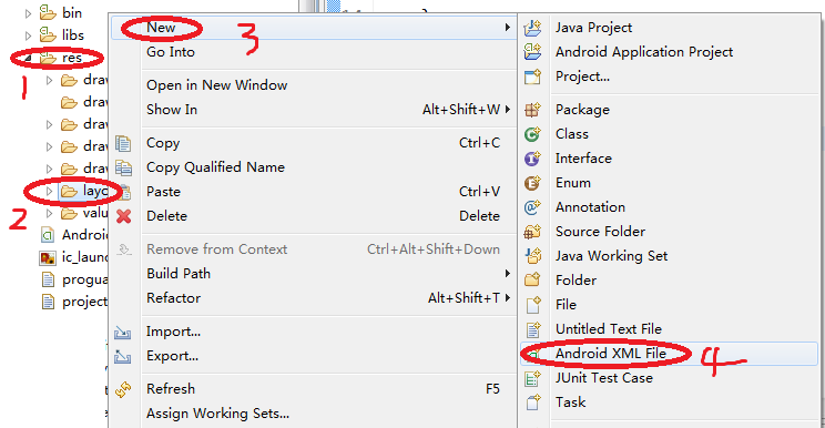 AndroidProject15